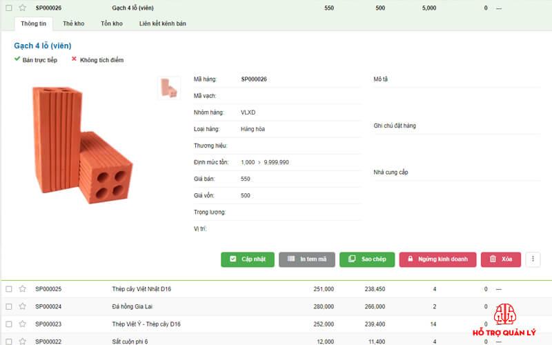 Quản lý hàng hóa trong phần mềm bán hàng vật liệu xây dựng